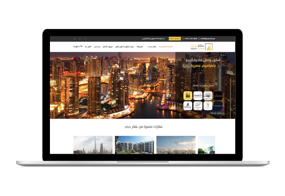 The Premier Web Design Company in UAE